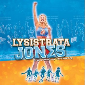 Lysistrata Jones songs, Lysistrata Jones lyrics